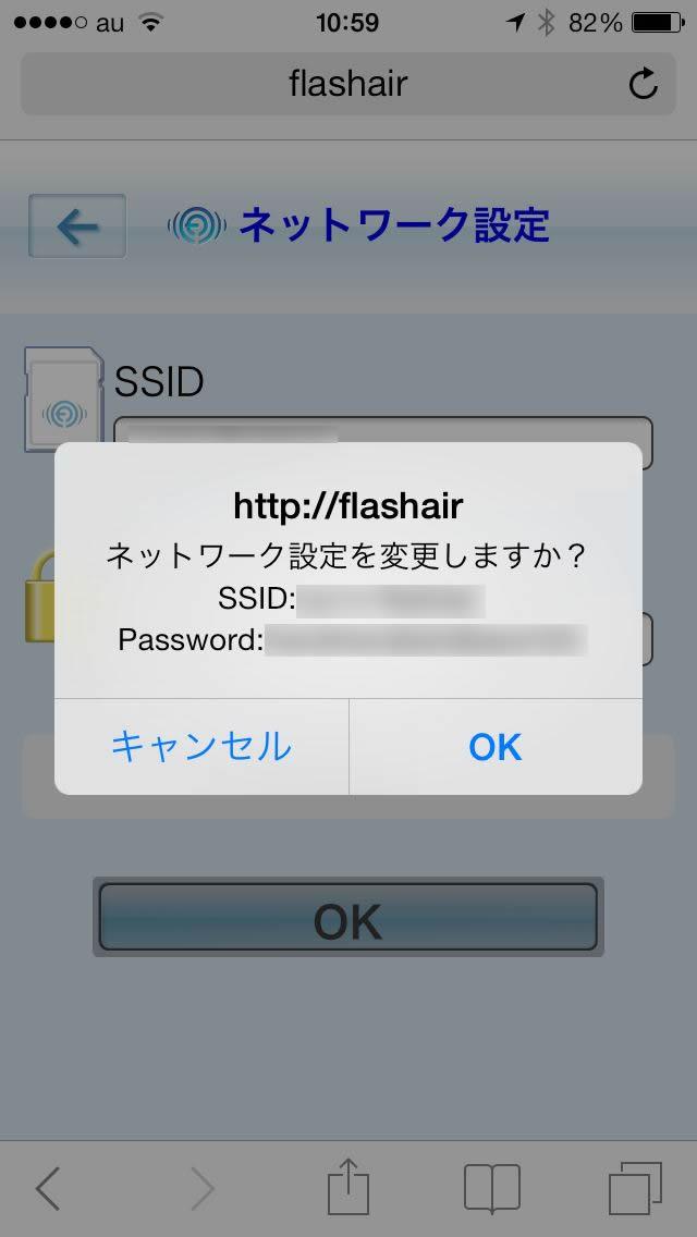 flashair1-16