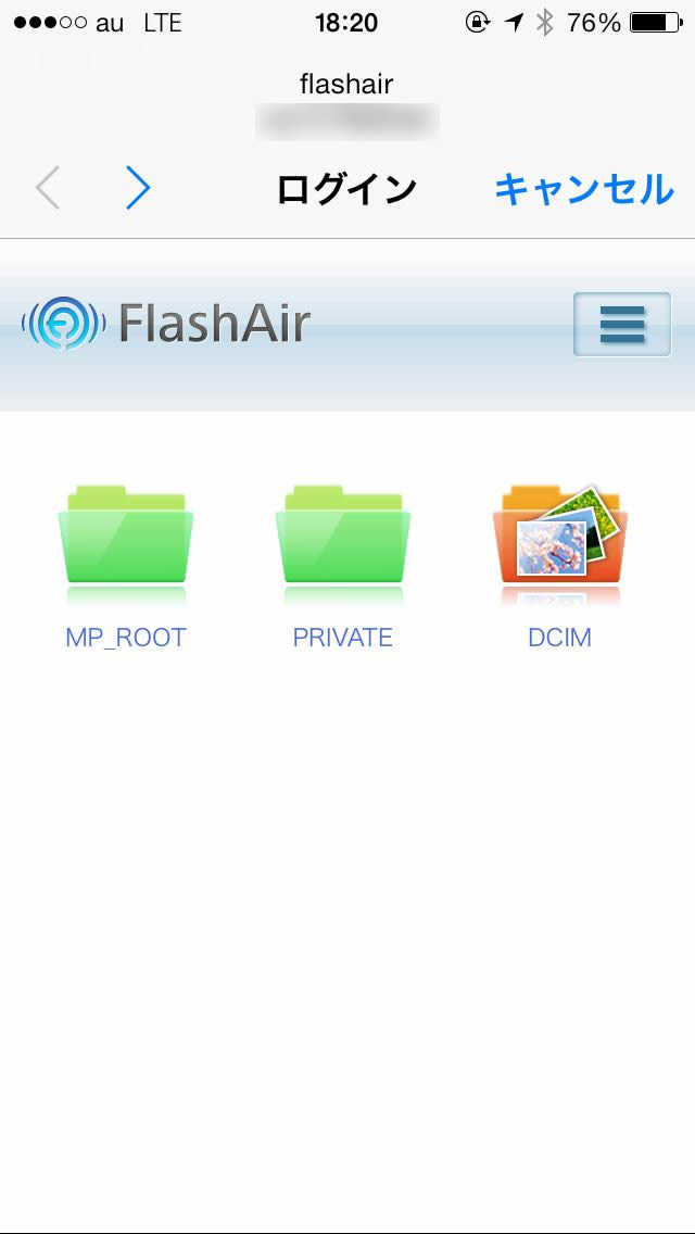flashair1-17