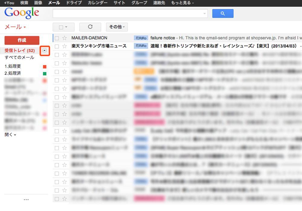 gmail1-1