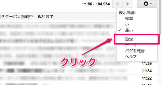 Gmail1 1