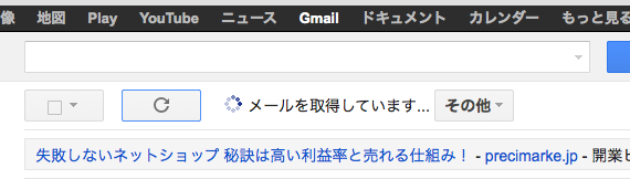Gmail1 10