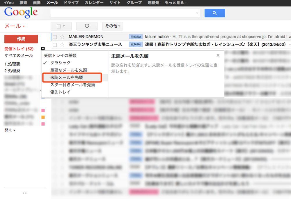 gmail1-2