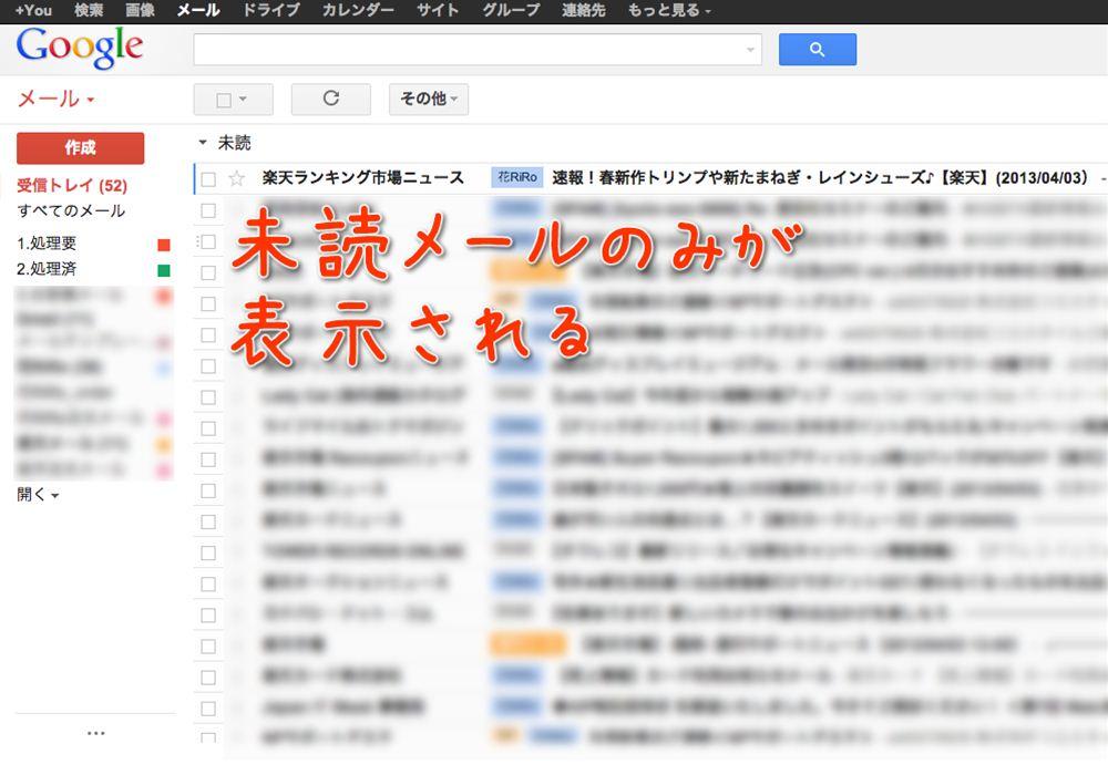 gmail1-3