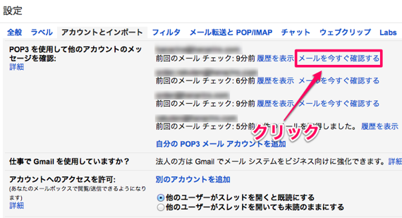 Gmail1 3