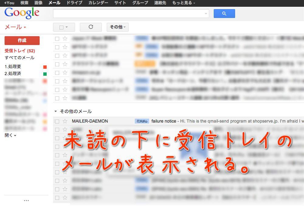 gmail1-4