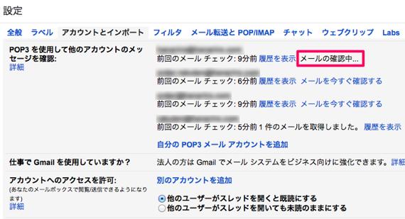 Gmail1 4