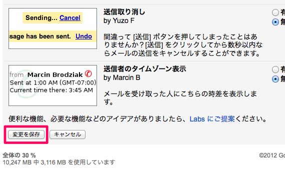 Gmail1 8