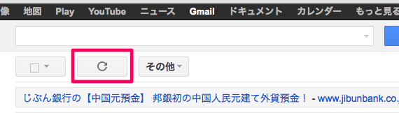 Gmail1 9