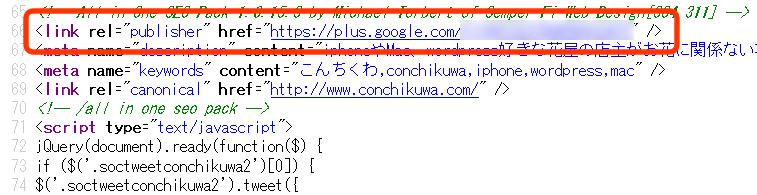 google-tyosya1-3