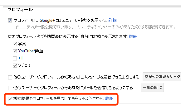 google-tyosya1-8