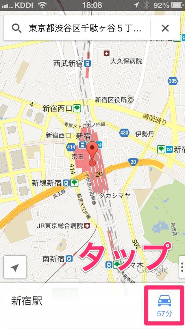 googlemaps1-14