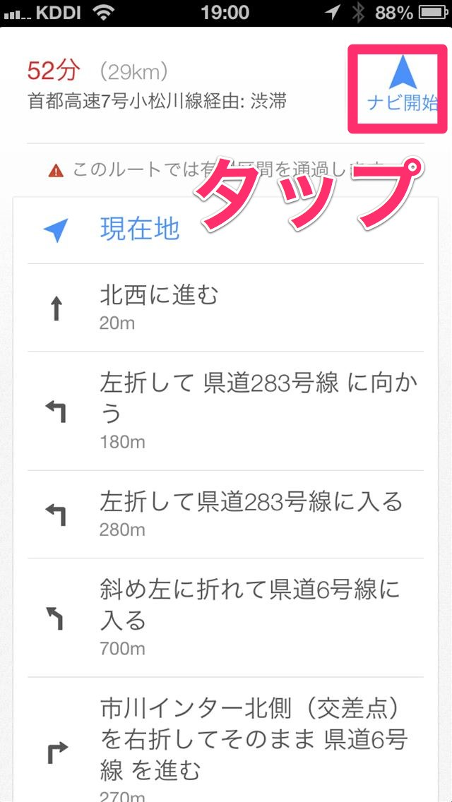 googlemaps1-15