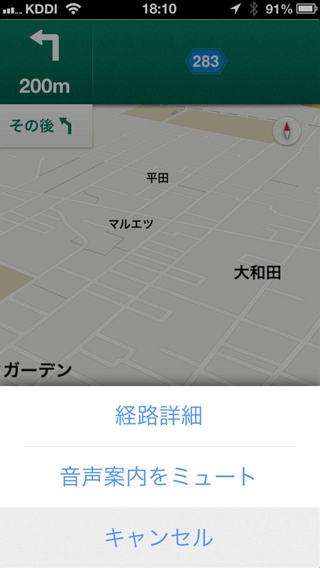 googlemaps1-18