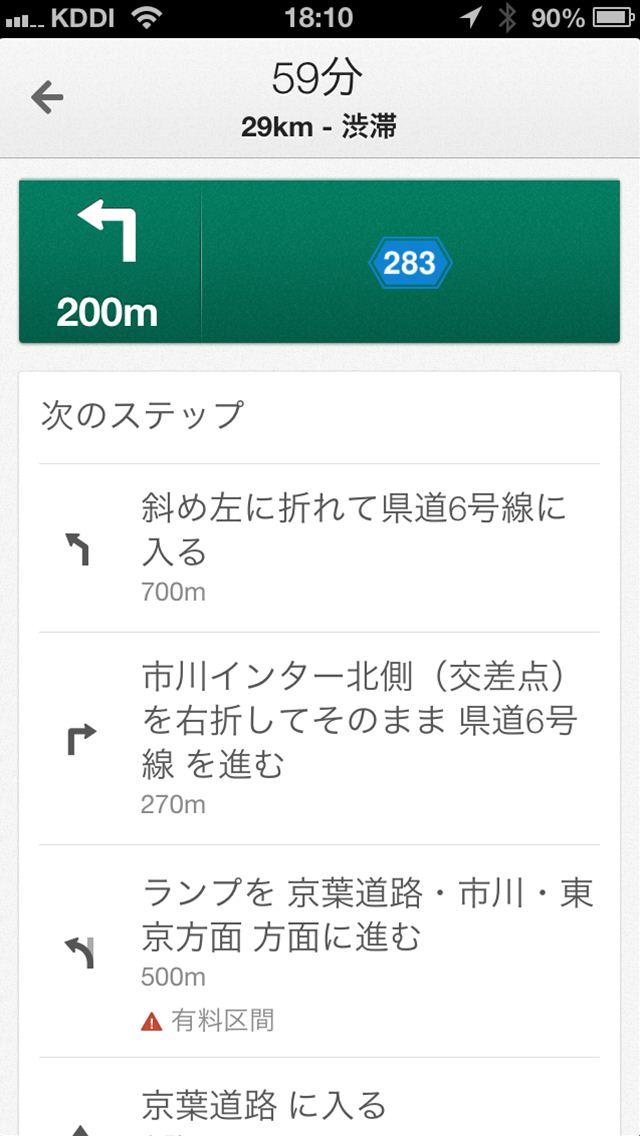 googlemaps1-19