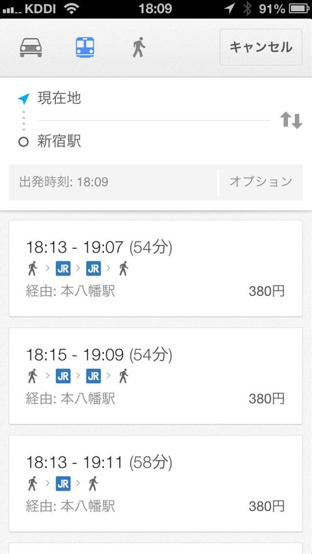 googlemaps1-20