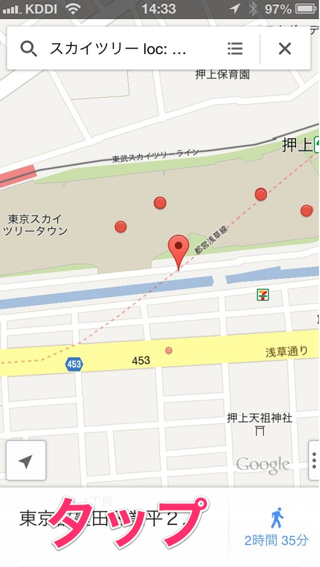googlemaps1-22