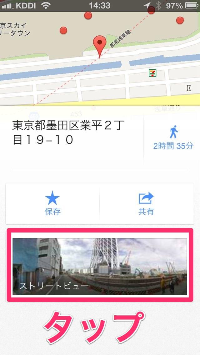 googlemaps1-23