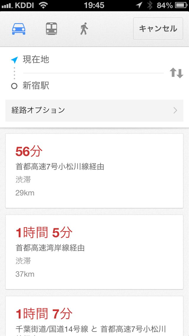 googlemaps1-29