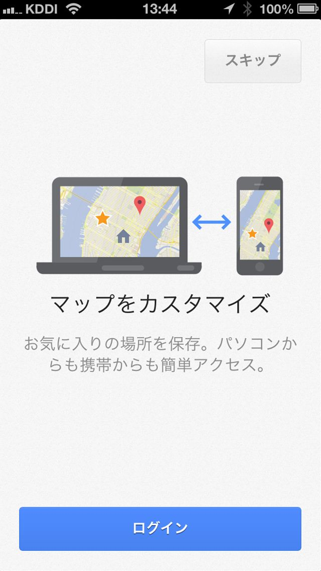 googlemaps1-4