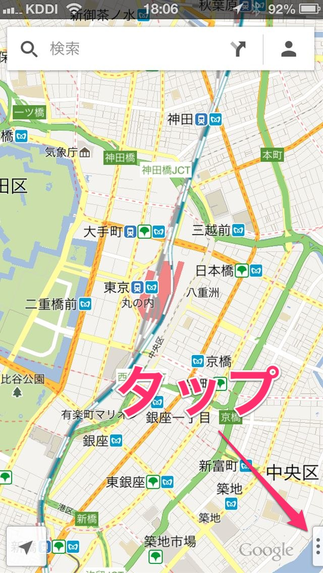 googlemaps1-7