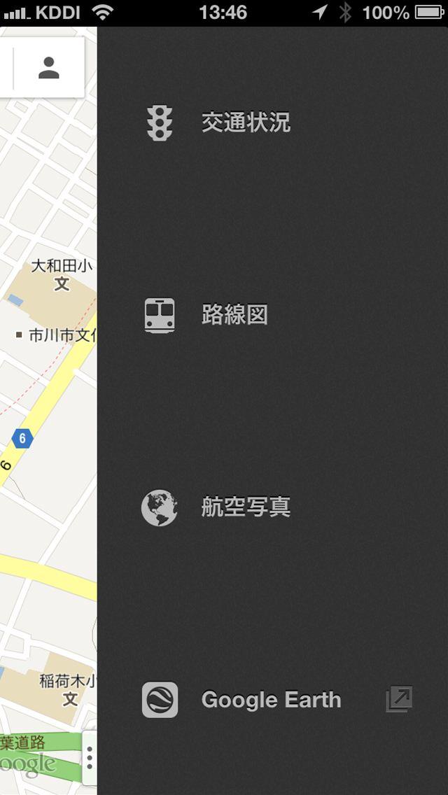 googlemaps1-8