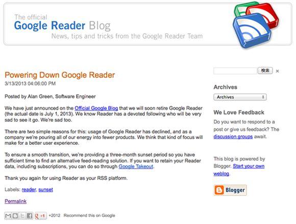 googlereadr1-4