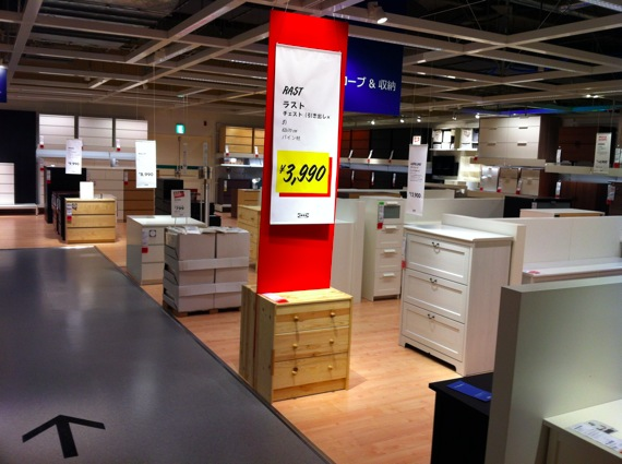 Ikea1 1