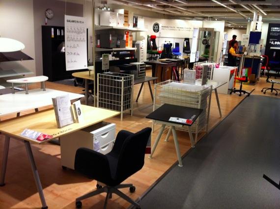 Ikea1 3