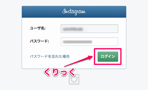 Instagram1 2