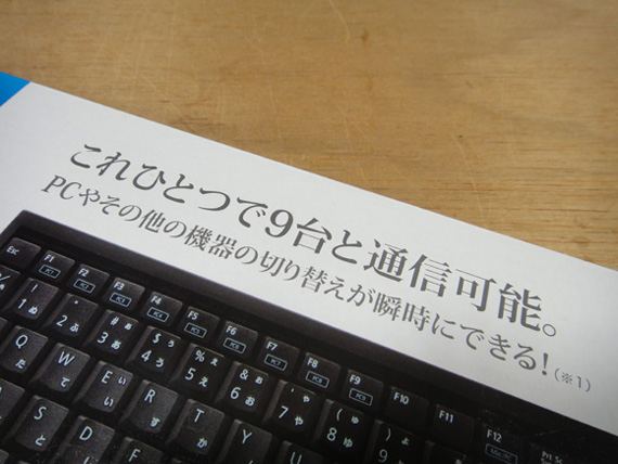 Keyboard1 6