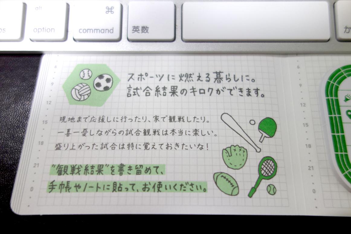 kurashinokiroku1-3