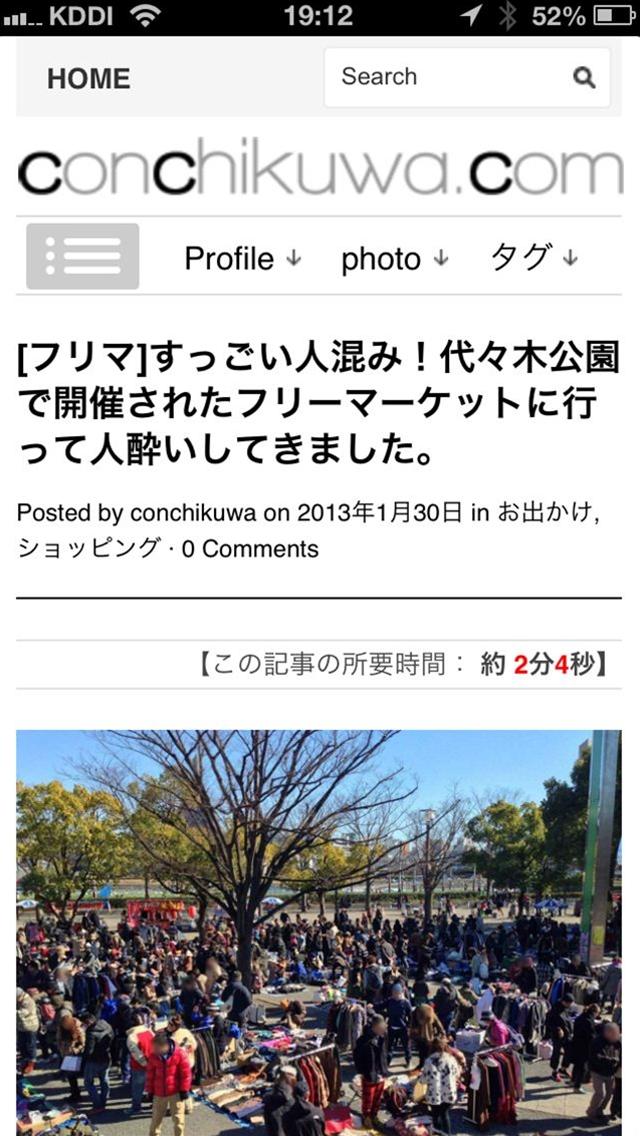 newsify1-14