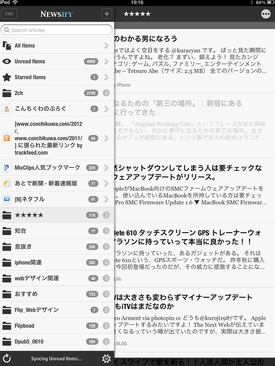 newsify1-21