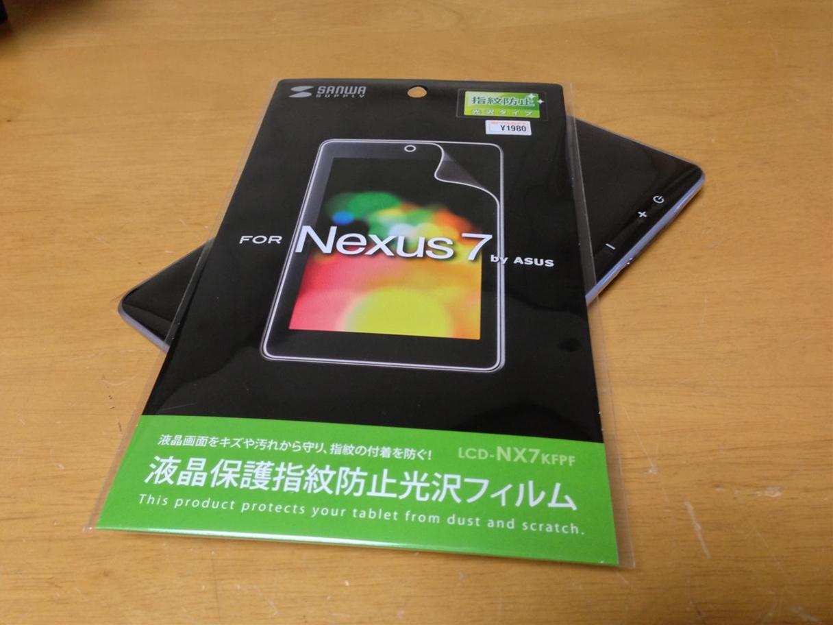 Nexus7 2 16