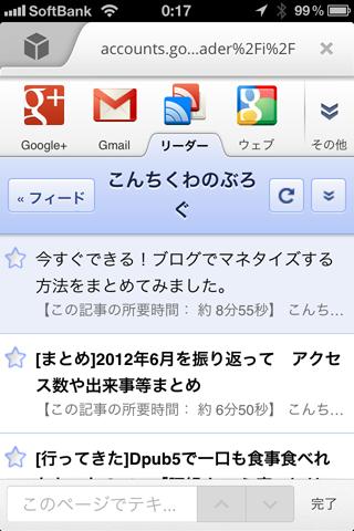 Reader1 11