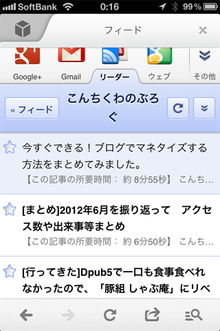 Reader1 6
