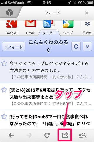 Reader1 8