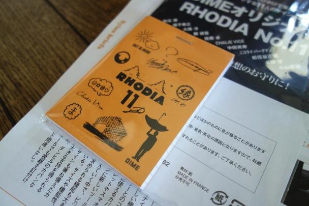 Rhodia1 5
