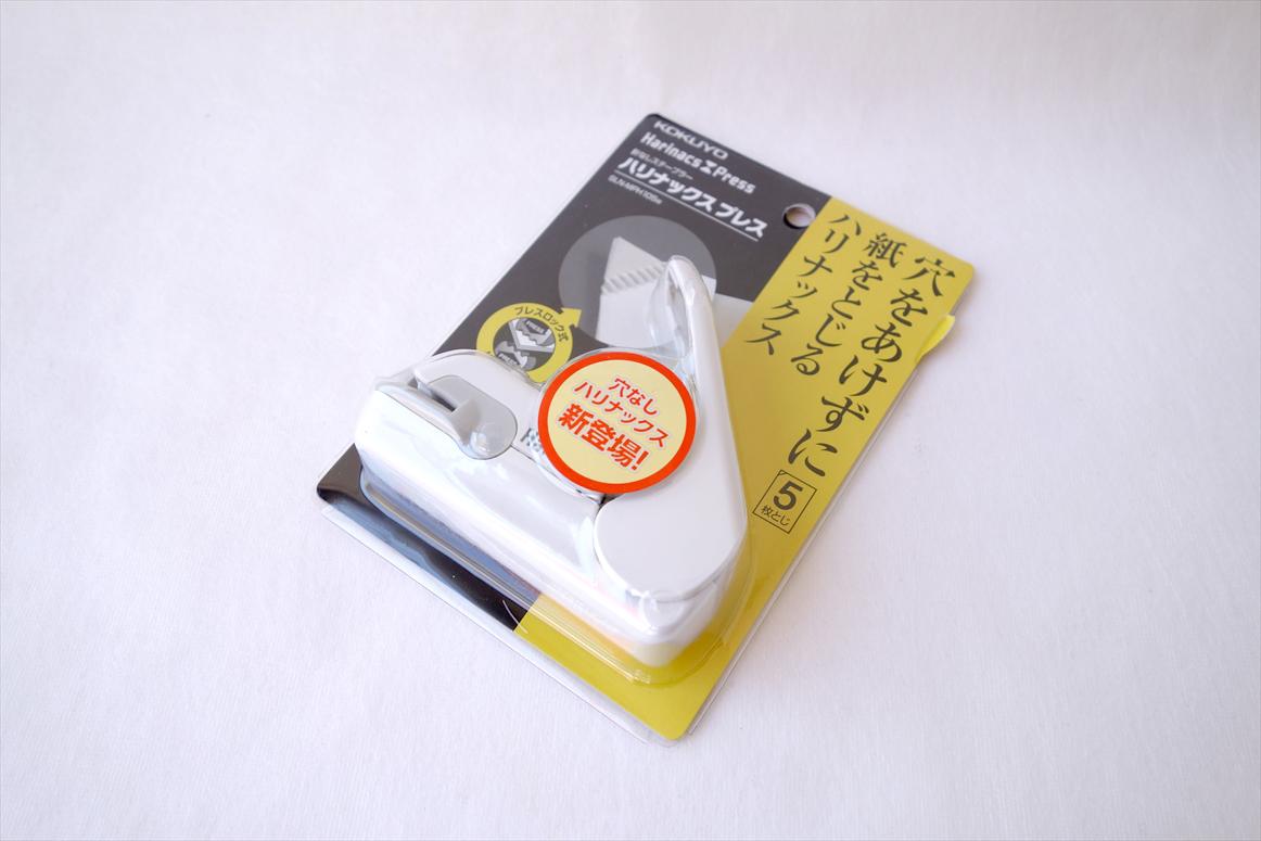 stapler1-1