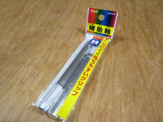 Su pen1 7