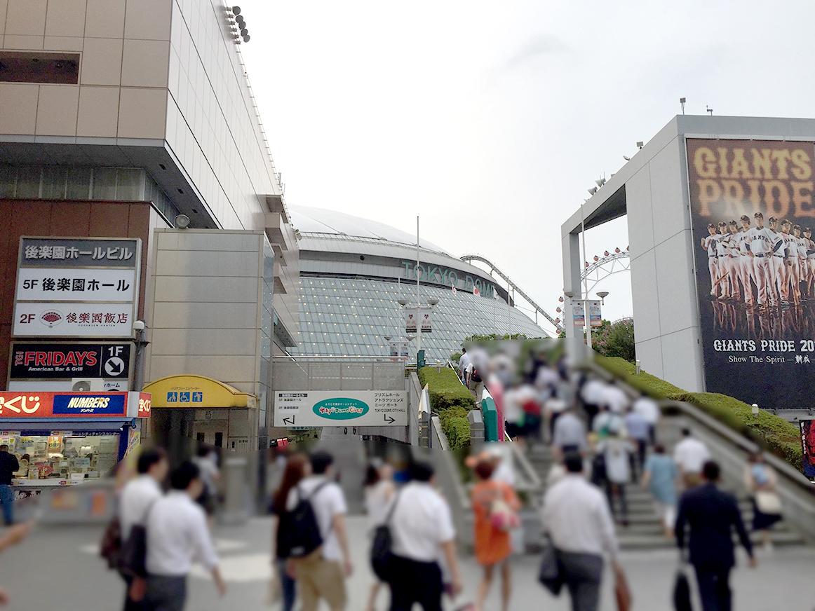 tokyodome1-5