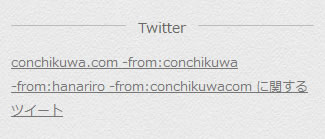 twitter_widgets1-4