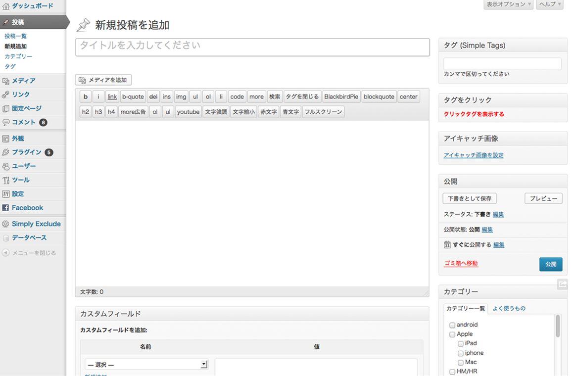 wordpress3-1