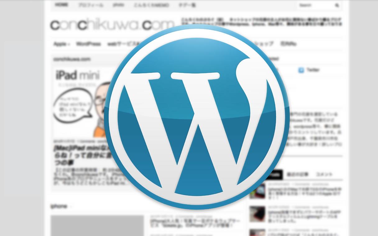 Wordpresswptap mobile detectorandroid voltagebd Images