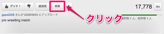 Youtube2 4