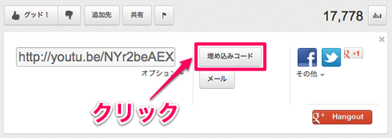 Youtube2 5